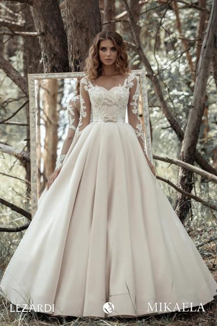 Свадебные платья тверь магазин